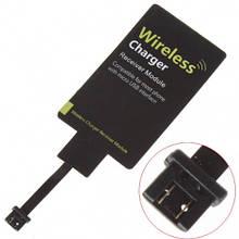 Приемник для беспроводной зарядки Micro USB