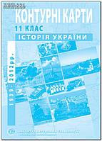 11 клас | Контурна карта. Історія України | ІПТ