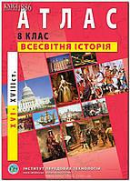8 клас | Атлас з нової історії (XVІ-XVІІІ ст.) | ІПТ