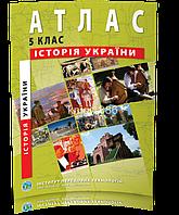 5 клас | Атлас. Історія України | ІПТ