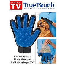 Рукавичка True Touch для вичісування шерсті у тварин