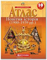 10 клас | Атлас. Новітня історія. 1900-1939 рр. | Картографія