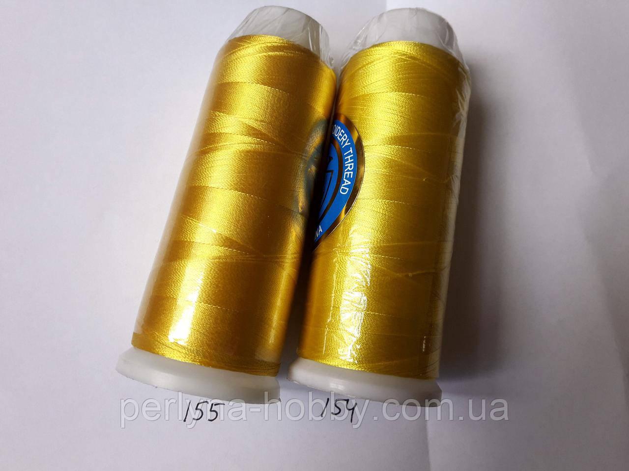 Нитки для машинної вишики 100% віскоза (100% rayon) 3000 ярдів, №154, жовтий