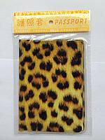 Обложка Bow Tie House Basic для паспорта пластиковая тигровой раскраски 05334