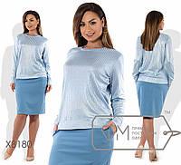 ef18c0e36367 692 грн. Оптовые цены. В наличии. Женский юбочный костюм в больших размерах  ...