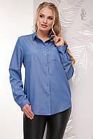 Блузы больших размеров Стрит-Деним с длинным рукавом