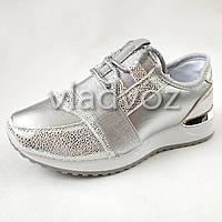 Детские кроссовки для девочки серебро 33р. Clibee