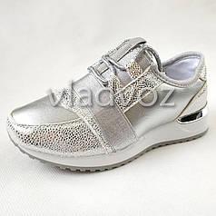 Детские кроссовки для девочки серебро 31р. Clibee