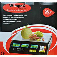 Весы электронные торговые до 50 кг, Wimpex с калькулятором