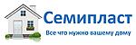 Семипласт - магазин отделочных материалов для дома