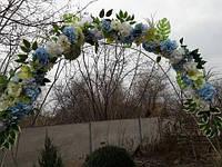 Искусственная гирлянда из миксованных цветов (голубой и зеленый)