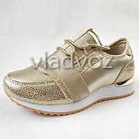 Кроссовки для девочки золото 32р. Clibee