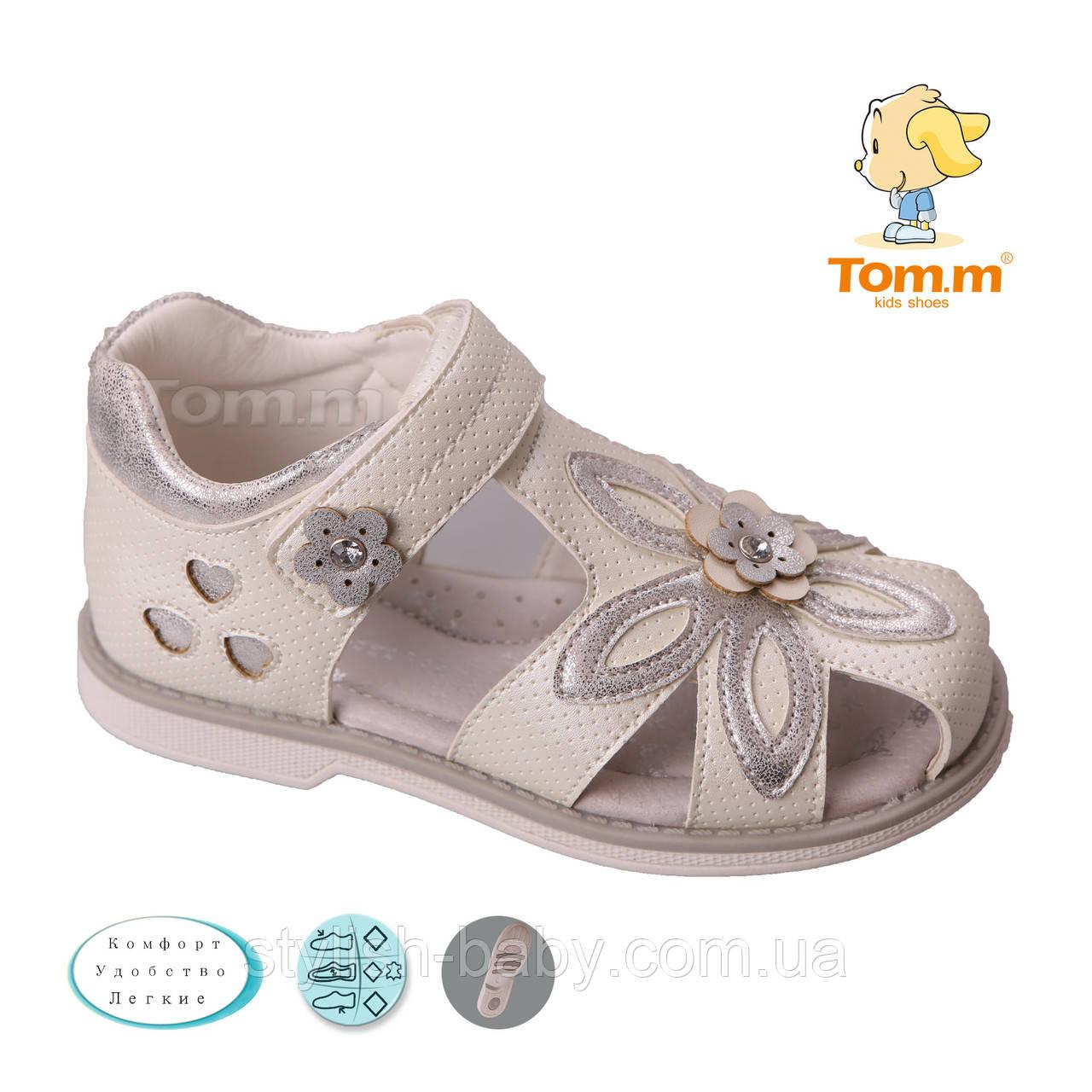 Детские босоножки оптом. Детская летняя обувь бренда Tom.m для девочек (рр. с 26 по 31)