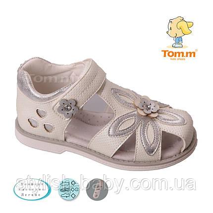 Детские босоножки оптом. Детская летняя обувь бренда Tom.m для девочек (рр. с 26 по 31), фото 2