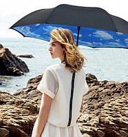 Умный зонт наоборот up umbrella