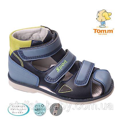Детские босоножки оптом. Детская летняя обувь бренда Tom.m для мальчиков (рр. с 26 по 31), фото 2