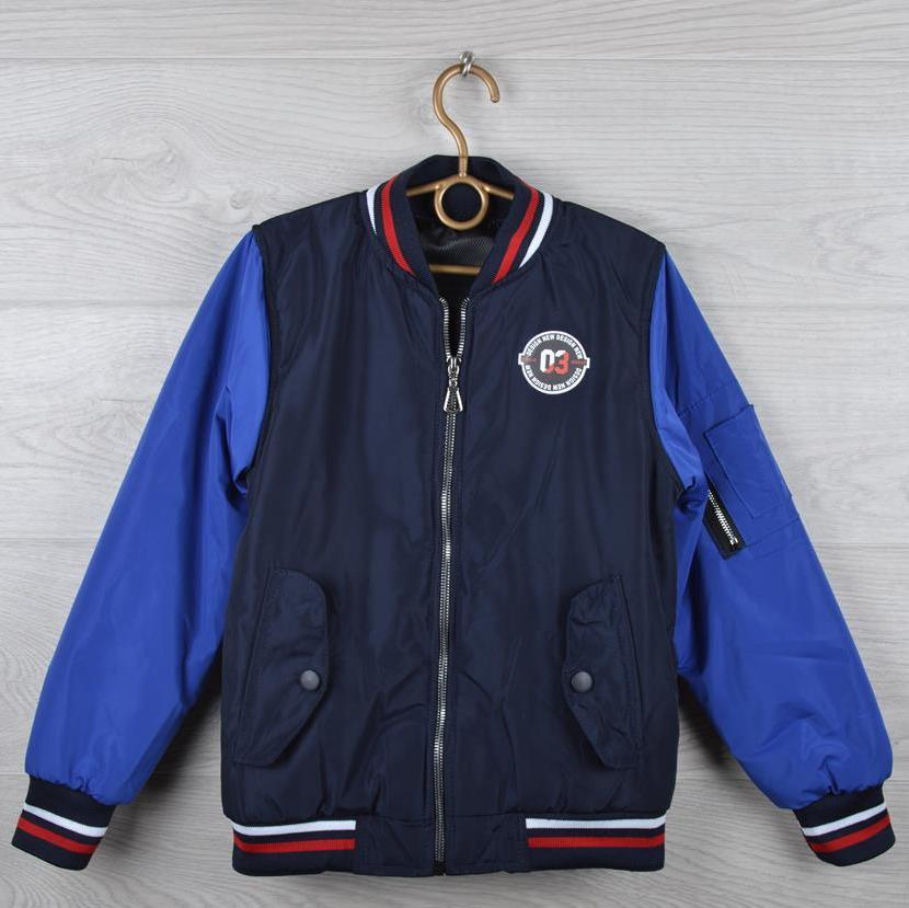 """Куртка-ветровка детская демисезонная """"03"""" для мальчиков. 4-9 лет. Темно-синяя со вставками электрик. Оптом."""