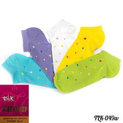 Носки женские короткие в горошек Талько Украина TLK-049W