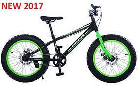 Велосипед внедорожник фэтбайк 20 (fatbike) 2017 All