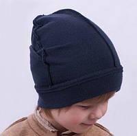 Детская однослойная шапка бини со швами наружу. Синий. Размеры: 48-50, 50-52, 52-54см
