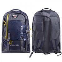 Рюкзак туристический 52*30*20см R15921 (50шт)