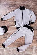 Костюмы для мальчиков, спортивные костюмы