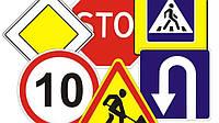 Пленка световозвращающая Тип - 2 призматическая  для дорожных знаков и указателей