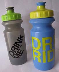 Велосипедная фляга Drink Me (Тайвань)