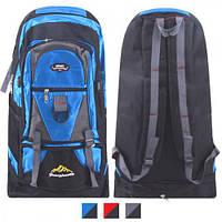 Рюкзак туристический 55*35*17см R16239 (60шт)