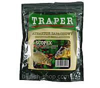 Сухая добавка в прикормку Attraktor Traper ''Scopex''