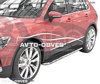 Дуги боковые Audi Q2 (стиль Elegant)