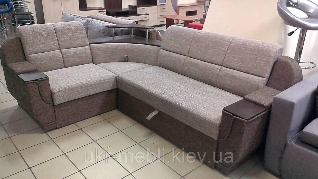 Угловой раскладной диван Меркурий, распродажа склада, Киев