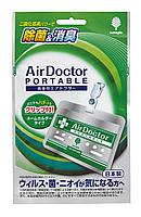AIR DOCTOR - Портативный освежитель воздуха с зажимом для взрослых