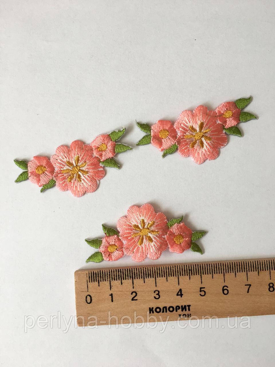 """Аплікації """""""" Квіточки з листочками"""", 5 х 2,5см.,  (комплект 3 шт), персикові"""