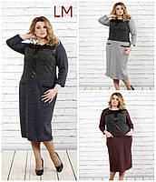 Платье 770717 р 62,64,66 женское батал большой размер бордовое серое весеннее из ангоры