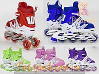 Ролики детские и взрослые Best Rollers  М34-37 (5 цветов)
