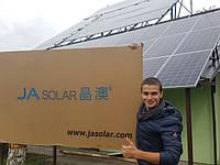 27ГВт сонячних батарей від JASolar