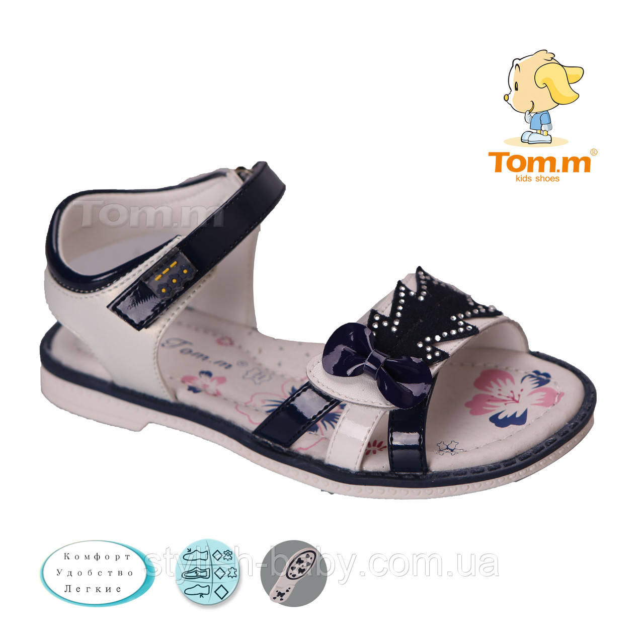 Детские босоножки 2018. Детская летняя обувь бренда Tom.m для девочек (рр. с 25 по 30)