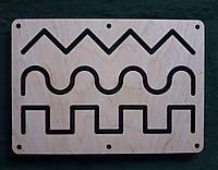 Лабиринт тройной из двух частей, фото 1