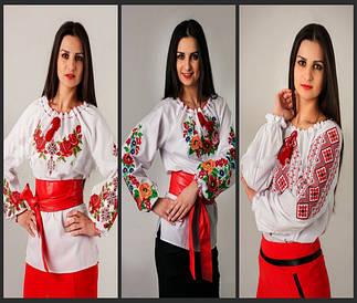 Женские вышиванки украинские 48+
