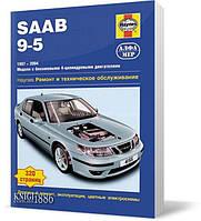 Книга / Руководство по ремонту Saab 9-5 с 1997-2004 бензин | Алфамер