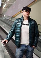 Мужская куртка весна -осень высокого качества (3расцв.)