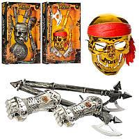 Набор пирата, оружие, маска, доспехи, 3 вида, 1682-3-6-7