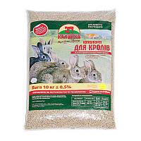Корбикорм для кроликов ТМ Калинка (от 60-110 дней) 92-2 (10 кг)