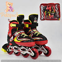 Ролики детские с раздвижным ботинком Best Rollers S, 2220