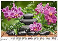 Схема для вышивания бисером  - Японский сад