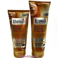 Профессиональный шампунь (250мл) +бальзам (250 мл) для светлых волос Glossy Blond