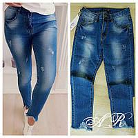 Женские красивые джинсы из стрейч-коттона
