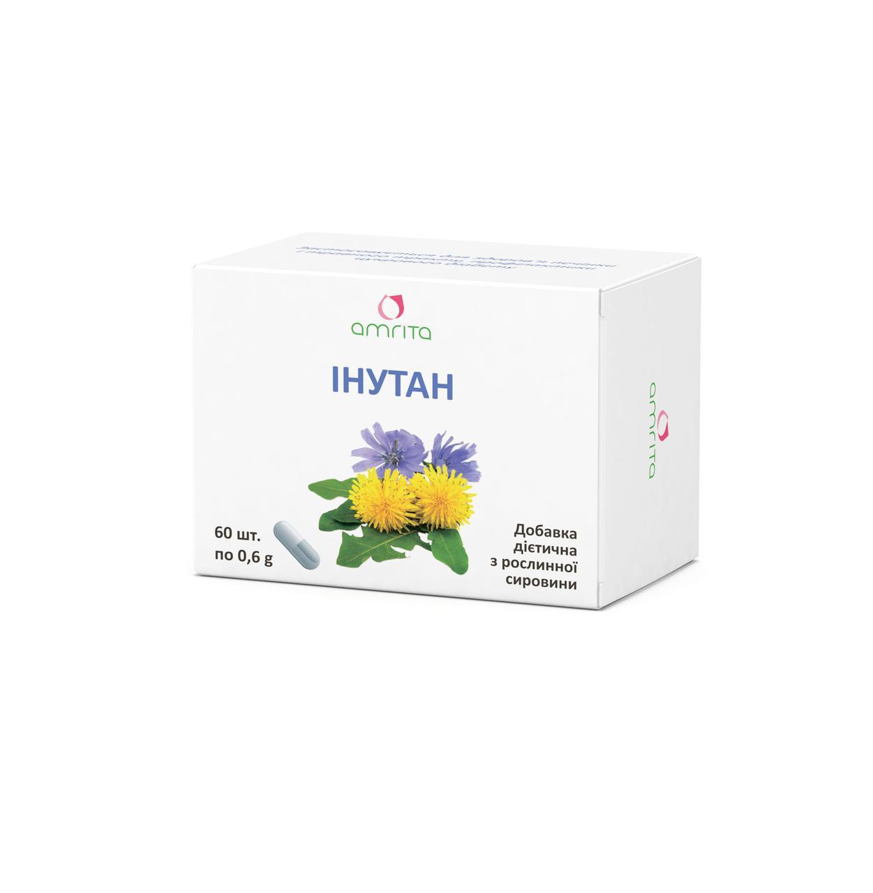 """Натуральный препарат от диабета """"Инутан""""-Для здоровья печени и пищеварительного тракта."""