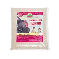 Комбикорм для индюков (от 1-9 недель) Старт (5кг)